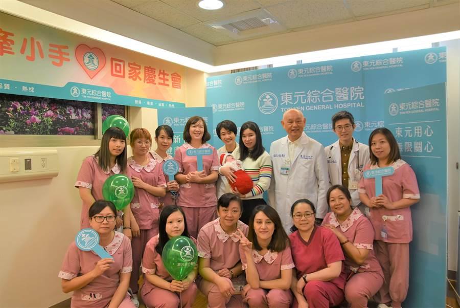 東元綜合醫院4日舉辦別開生面的慶祝會,歡送出生體重僅815克、如今已逼近3000克的巴掌仙子出院。(莊旻靜攝)