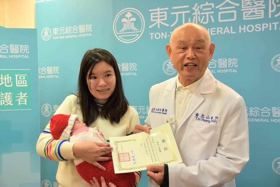 東元綜合醫院院長黃忠山(右)準備「畢業證書」給寧寧,祝福她未來平安長大。(莊旻靜攝)
