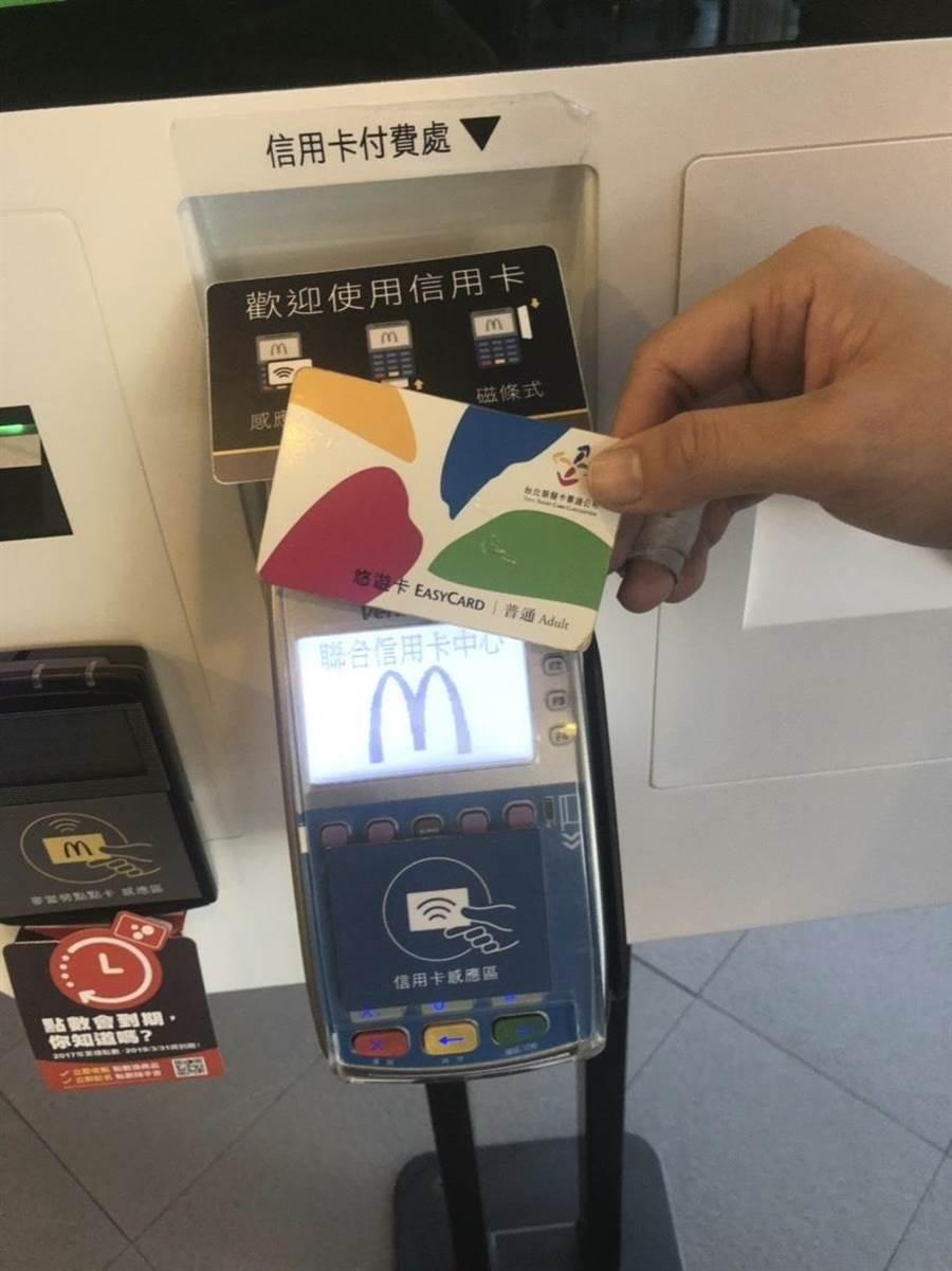 麥當勞已開始單店測試悠遊卡付費機制,預計3月上線。(圖/麥當勞提供)