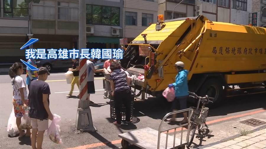 韓國瑜為垃圾車「獻聲」網友:天天都要去倒垃圾