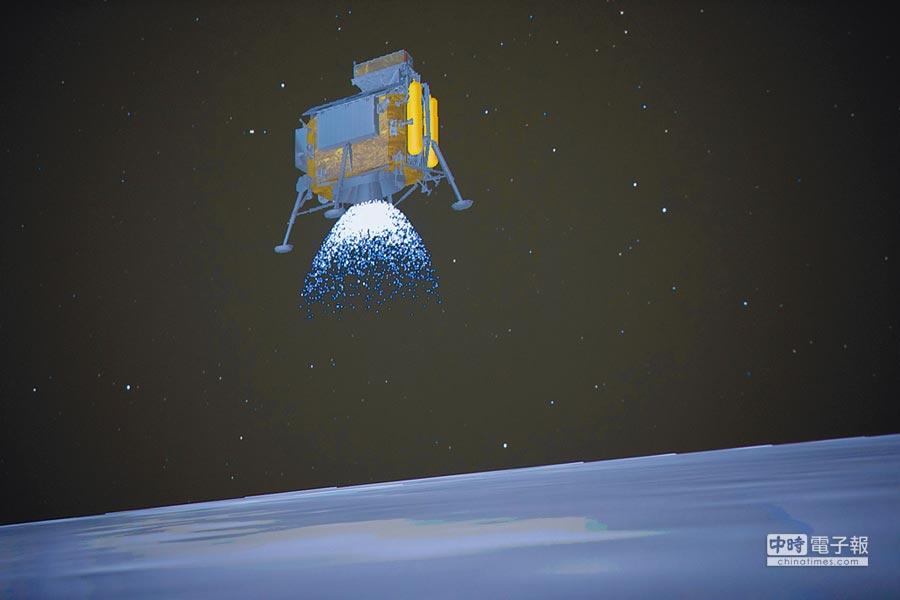嫦娥四號探測器降落月球背面示意圖。(新華社)