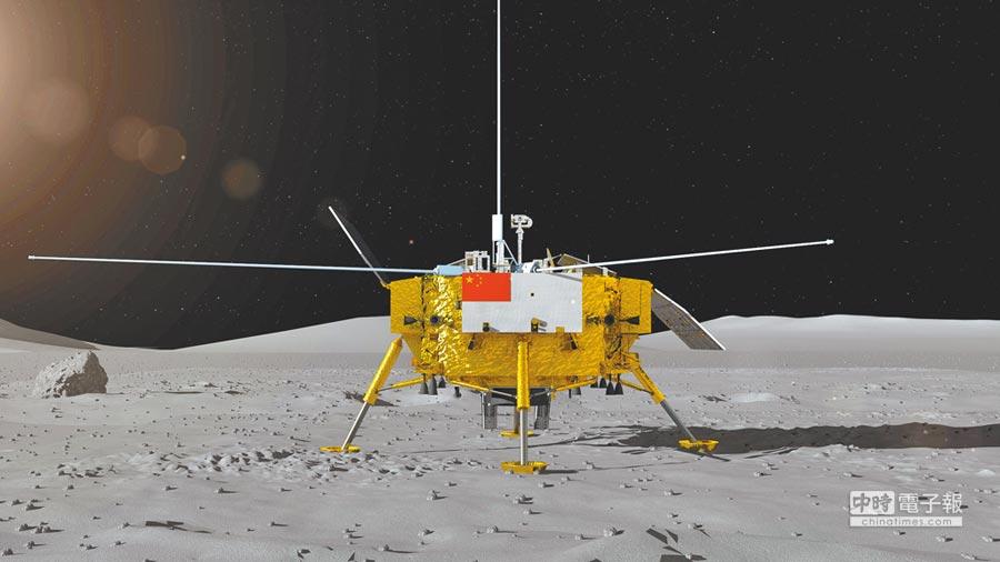 嫦娥四號著陸器外觀設計構型。(新華社資料照片)
