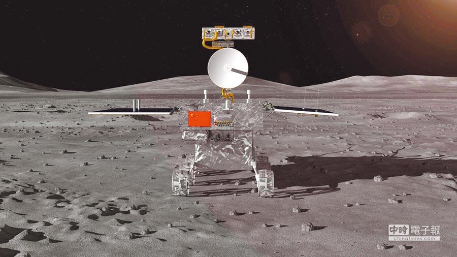 嫦娥四號月球車月面效果圖。(中新社資料照片)
