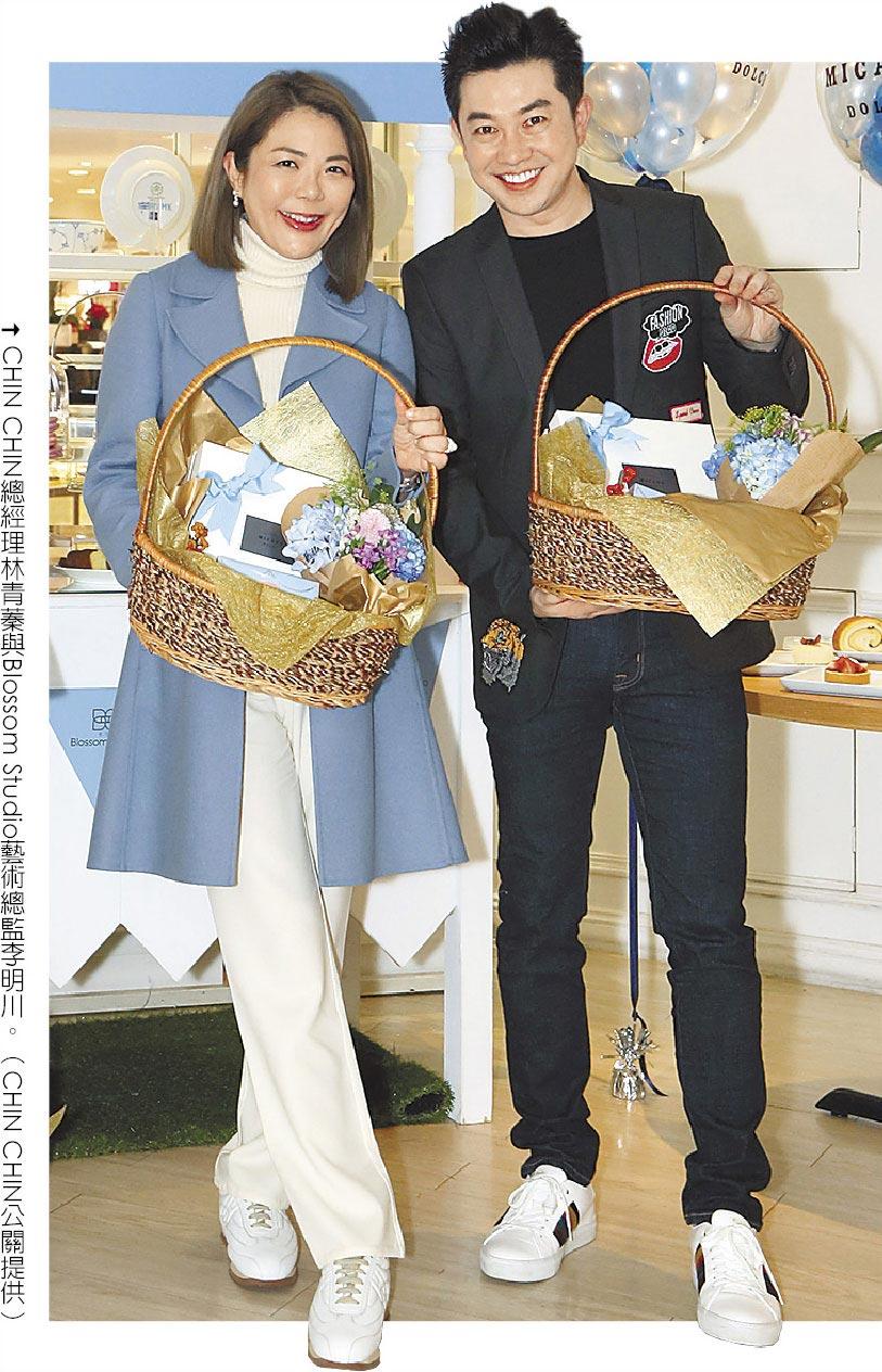 CHIN CHIN總經理林青蓁與Blossom Studio藝術總監李明川。(CHIN CHIN公關提供)