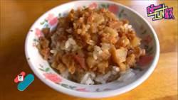 跟著韓市長吃遍高雄美食!第三站-爆紅韓總套餐「府城虱目魚肉燥飯」