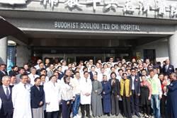 在地服務15年看診累積278萬人  斗六慈濟診所升格醫院