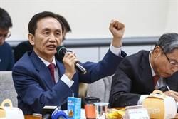 吳子嘉遭開除黨籍 朱學恒引史記諷刺民進黨