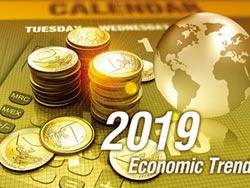 跨境東協黃金海專欄系列(四十一)-從2019全球經濟看置產趨勢