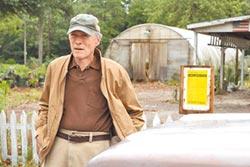 88歲伊斯威特 學爺爺走路扮老