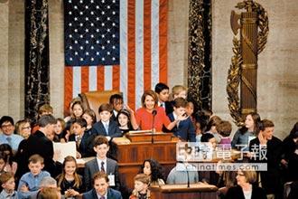 睽違8年 裴洛西再度當選美眾院議長