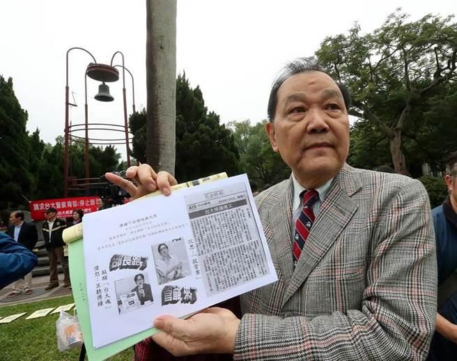 活動負責人林憲同表達反對立場。(趙雙傑攝)