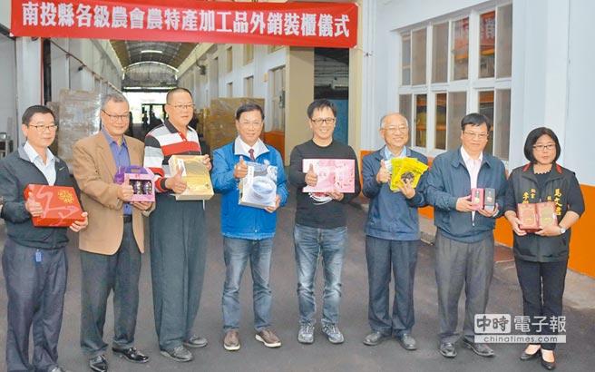 2018年選舉後,南投縣農產品銷往杭州。南投縣長林明溱(左4)將於今年初再赴杭州拚經濟。(本報系記者廖志晃攝)