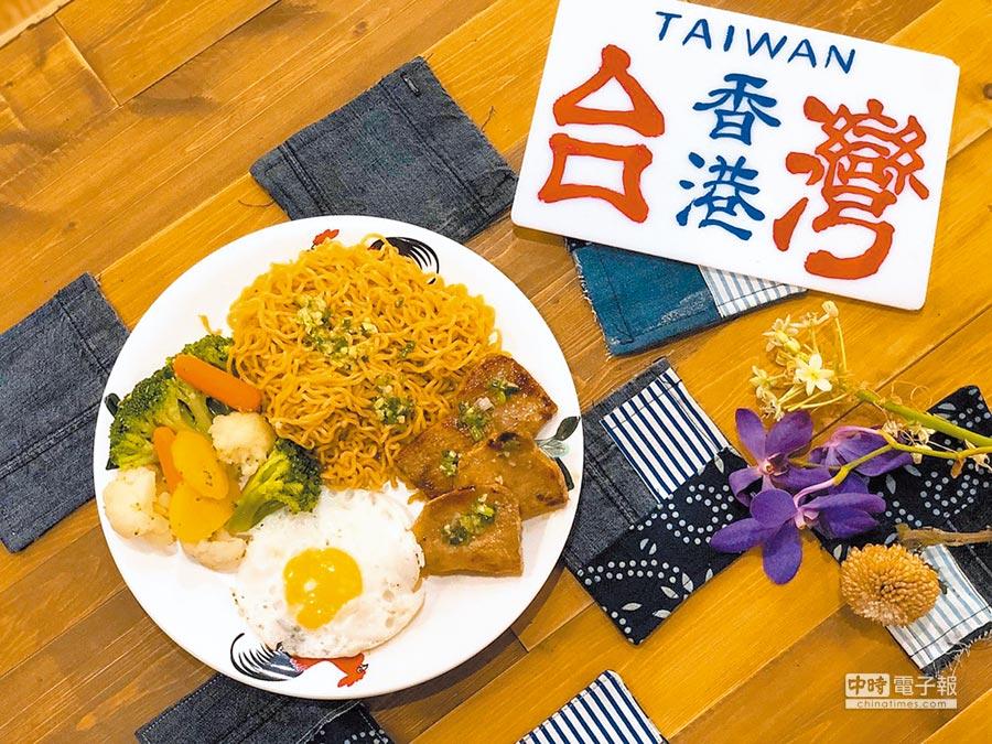 共楽Union Grocery正「港」小吃在這 圖片提供MITSUI OUTLET PARK台中港