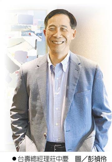 台壽 啟動5年轉型大計