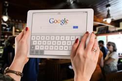 超狂「Google 航班」上線!便宜機票一秒搜