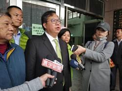 鄭文燦:盼新任黨主席要更扎根、更接地氣