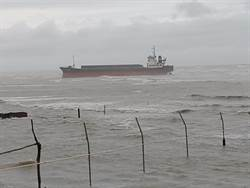旺榮貨輪大園海外擱淺 10印尼籍船員安全