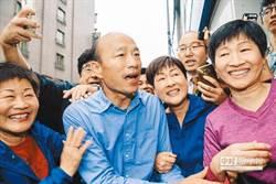 高市府首長拍大合照 韓國瑜一個動作笑翻全場