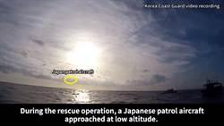 韓日海上執法爭端 韓國反控日本妨礙救人