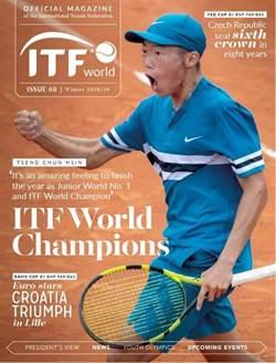 網球》「夜市球王」登ITF刊物封面 獲封「機器人」