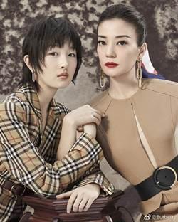 趙薇、周冬雨姊妹同框沒笑容 時尚代言比腕力