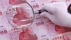 400億經濟紅利分享方案 不會發消費券