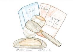 政商巫巫茲拉-再說說財團法人法