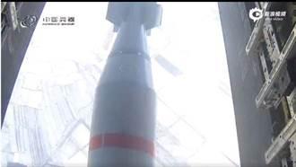 轟六投放最強無核武器 大陸版「炸彈之母」問世