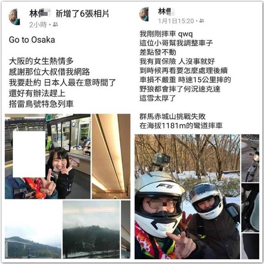 林男棄車落跑後,不但沒聯絡店家,反而跑去大阪爽玩打卡、跟櫻花妹合照,更被發現摔車之時還PO文感謝當地人幫忙修車 (圖/翻攝自臉書)