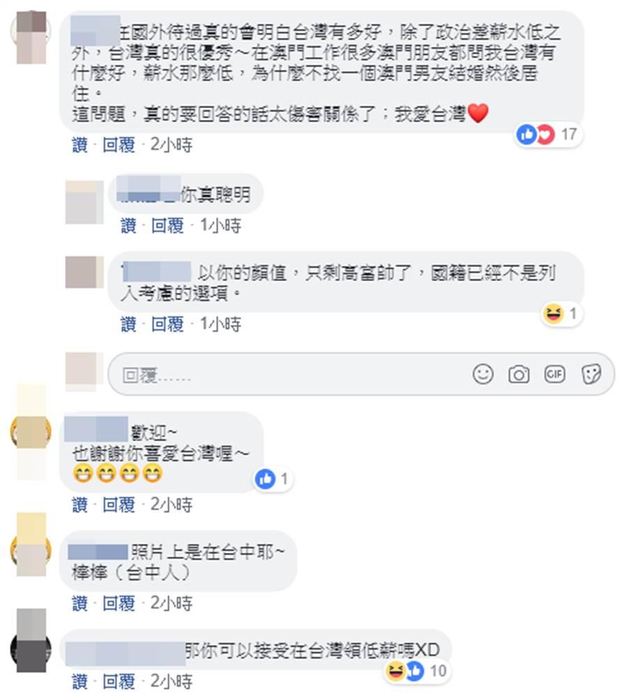 一名香港男子表示想移民台灣,有網友反問「你可接受在台灣領低薪嗎?」。(翻攝爆廢公社)