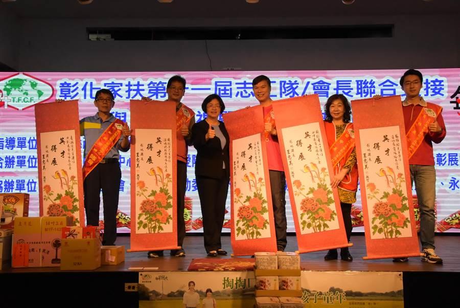 彰化縣長王惠美(左3)親自前來致賀並感謝家扶志工們長年付出幫助社會讓需要幫助的弱勢兒童與家庭。(謝瓊雲攝)