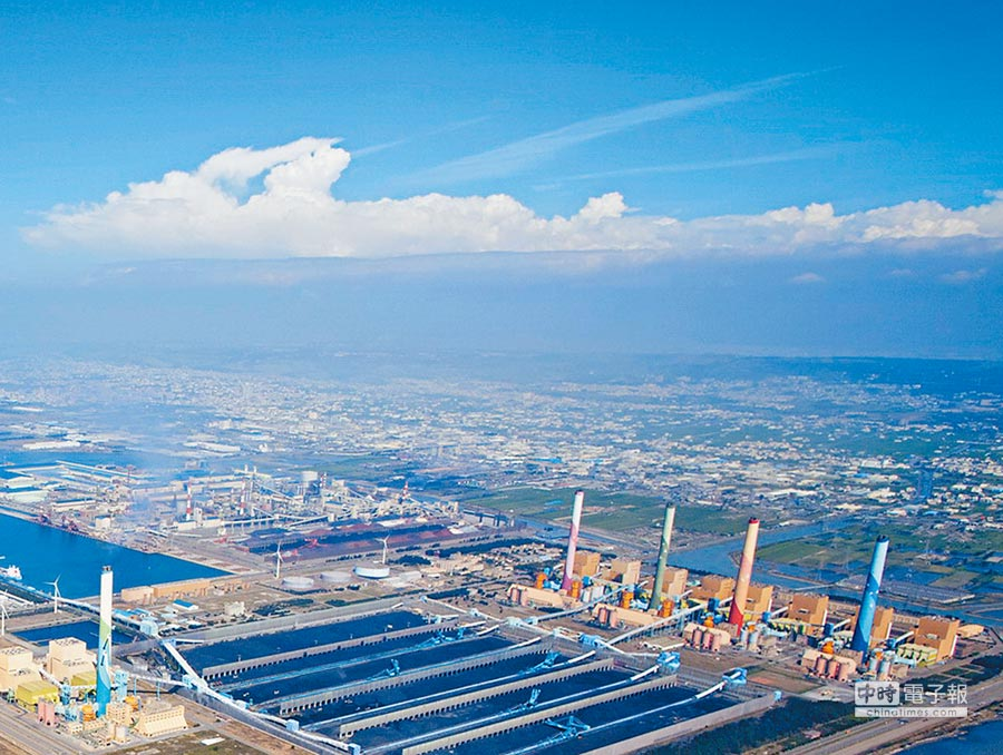 為減緩空品狀況,台中火力發電廠5日執行降載減排措施。(圖/台中市府提供)
