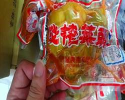 北市抽驗食品  「淡榨菜頭」防腐劑苯甲酸超標