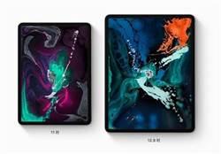 蘋果解釋iPad Pro機身彎曲成因 不滿意14天內可退貨