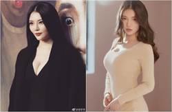 「大陸第一美胸」藏戀3月 男友曝光是吳彥祖兄弟