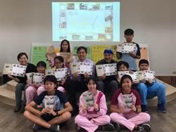 和順國中師生採集在地文史故事 為社區出版導覽手冊