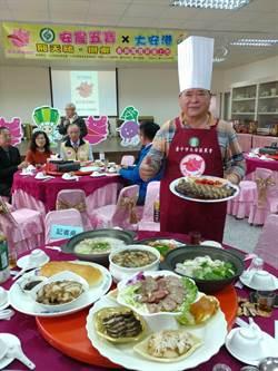 吃在地、食當季  大安農會推產銷履歷辦桌料理