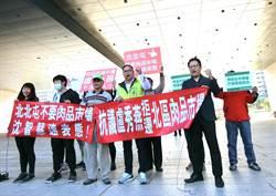 王義川抗議肉品市場遷址跳票 中市府:去年已暫停環評