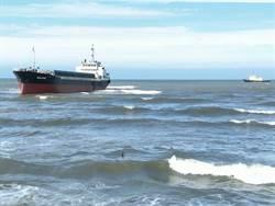 蒙古船擱淺桃園新街溪外海 無漏油狀況 人員均安