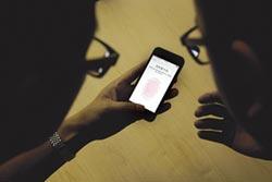 美國研發人工指紋 指紋辨識手機 逾3成恐被解鎖