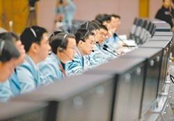 登陸月球背面 為中國製造正名