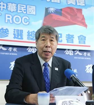 「孫文學校」總校長張亞中 宣布參選總統