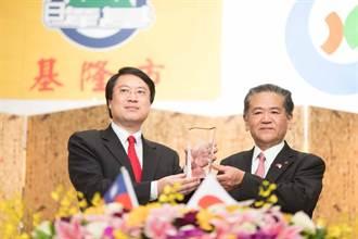 日本八代市長再訪基隆   加深兩市友好情誼