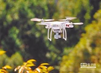 16歲以上就可操作無人機 明年元旦前免註冊費
