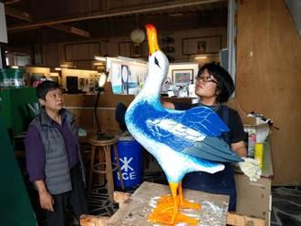 幸福青鳥郵筒上方青鳥信使 海鷗改成更大型的信天翁