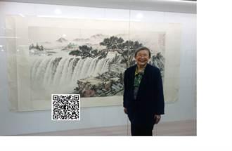 國畫大師黃君璧123歲紀念特展 從雲軒畫廊開展