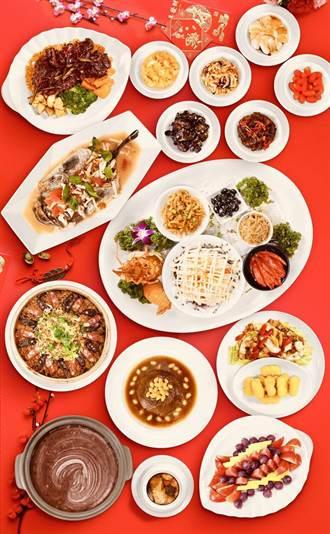礁溪麒麟大飯店 推出全新圍爐佳餚輕鬆品嚐名廚年菜料理