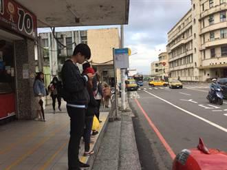 基隆港西街國道客運站牌 即日起調整位置