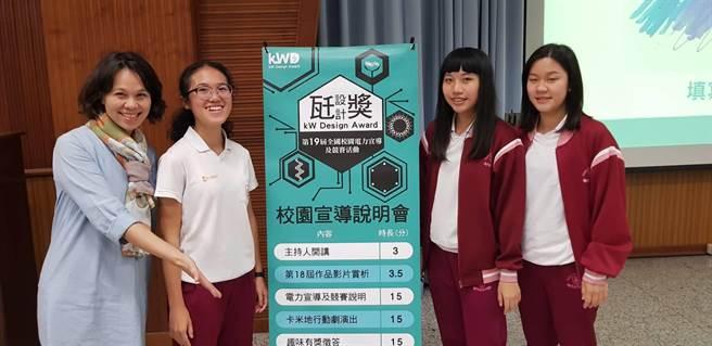長榮高中師生對於台電的宣導說明會感到很用心且獲益良多(戴有良攝)