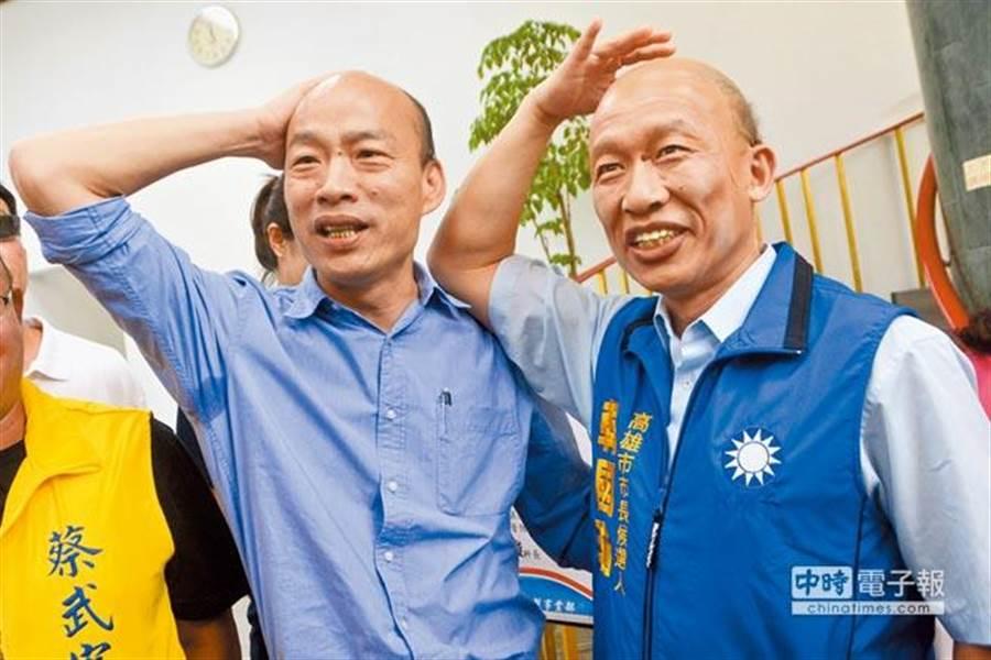 藝人郭子乾搞笑扮裝高雄市長韓國瑜,模仿的惟妙惟肖。(圖/中時資料庫)